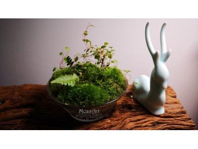 Zen - Bluish white glazing porcelain Deer - indoor Decor